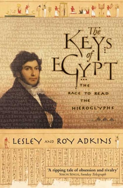 Keys of Egypt