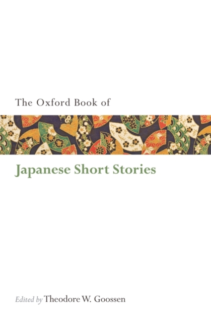 Oxford Book of Japanese Short Stories