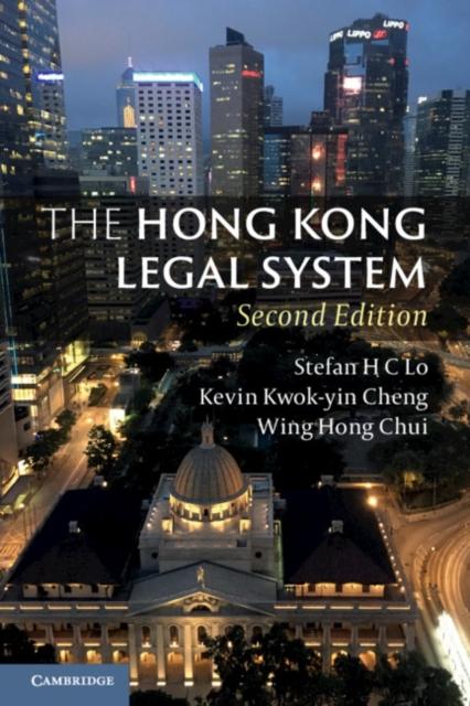Hong Kong Legal System
