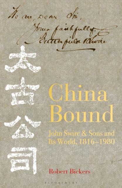 China Bound