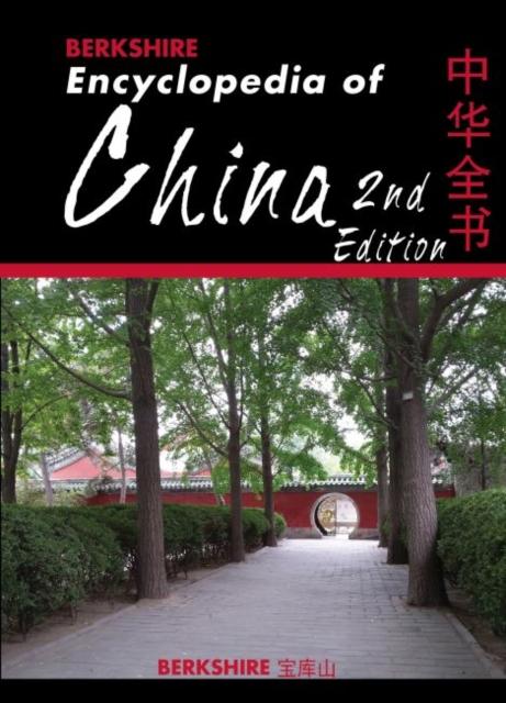 Berkshire Encyclopedia of China, Eight Volume Set