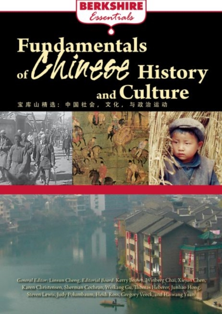 Fundamentals of Chinese History and Culture