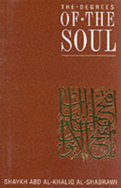 Degrees of the Soul