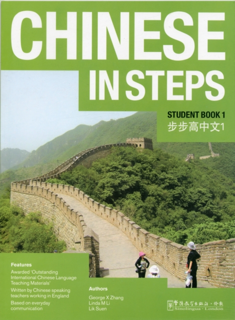 Chinese in Steps Student Book Vol.1