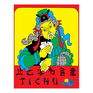 Joc de carti Tichu
